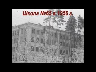 Видео от ПЕРМСКАЯ ШКОЛА №65