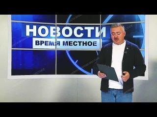 Видео от Муниципальное телевидение.  Железногорск.