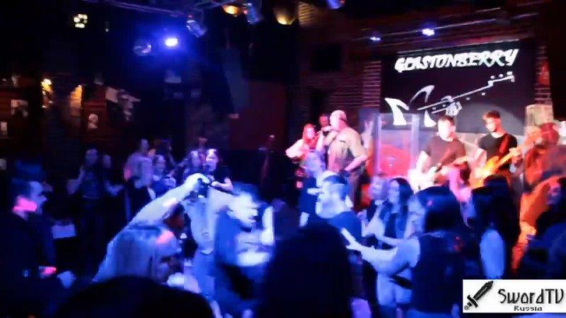 Концерт группы Кадры в Москве 8 10 2021 клуб Glastonberry