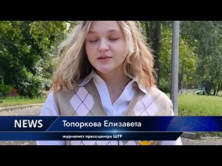 Video by ШГ «РАДУГА» | Лицей №124