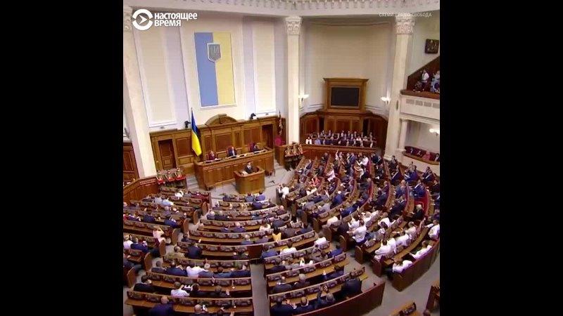 Депутаты Верховной Рады нанимают в помощники родственников друг друга