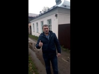 БОРОВИЧИ ул.Кузнецова д.52 Сериал Аварийные дома ч...