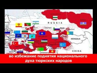 11_Чингизхан-родился-в-Казахстане-Как-СССР-уничтожил