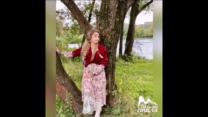 Наталья Манаева НаВолнСтиля