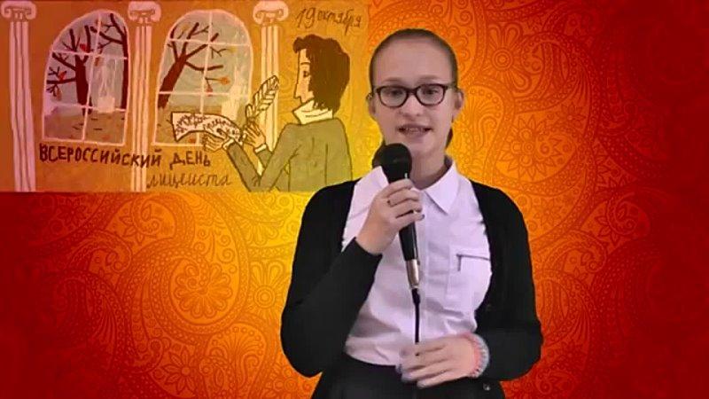 Видео от Мкук Кильмезскаи Мбс Кузнецовой Лм