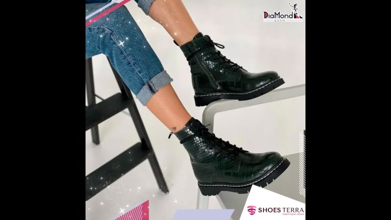 Shoes Terra для DiaMond city