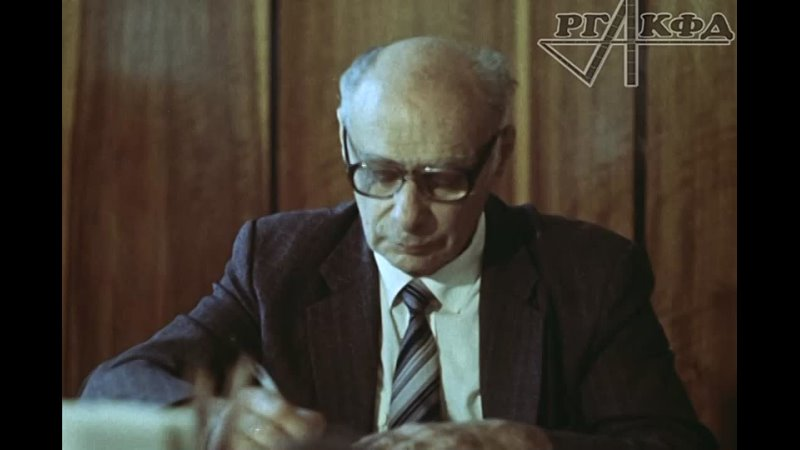 Видео от Федеральное архивное агентство Росархив