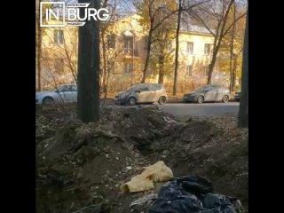 Горожанин пишет, что на ул. Гагарина есть опасность паден...
