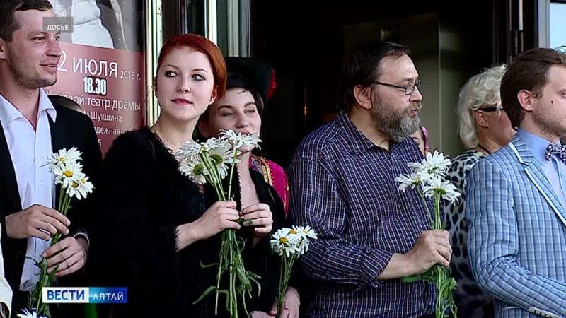 На следующей неделе на Алтае открываются Шукшинские дни