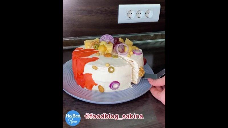 Закусочный торт ингредиенты в описании видео