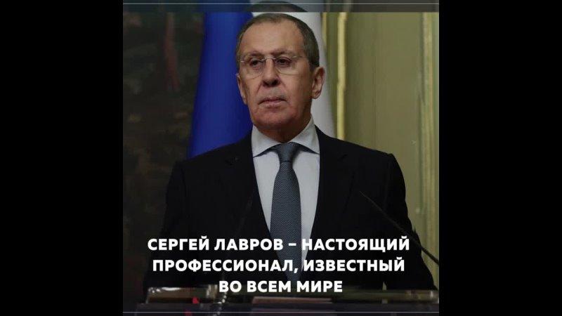 Видео от Голос России 📢