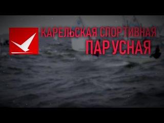 Видео от Ярмарка кружков и секций в Петрозаводске - 2021