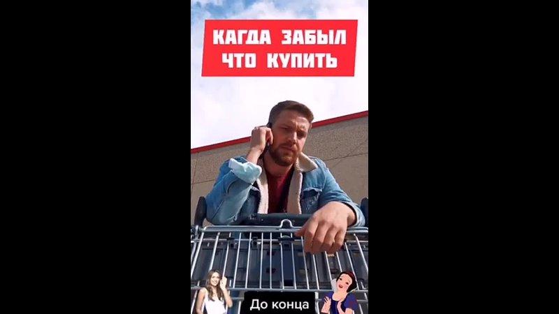 Видео от Андрея Шестакова
