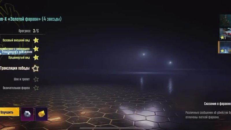 Видео от Продажа Аккаунтов Пабг Мобайл PUBG MOBILE