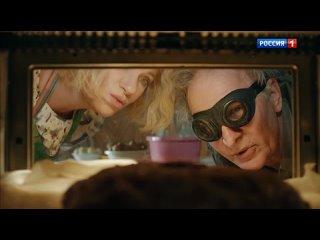 Золотой папа 1 серия.mp4