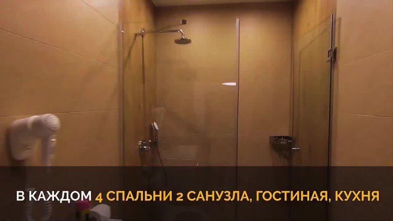 КОНАКОВО