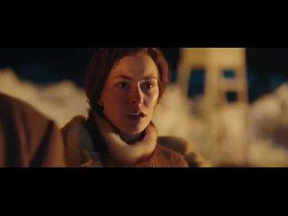 - Архипелаг (2021) – Русский трейлер