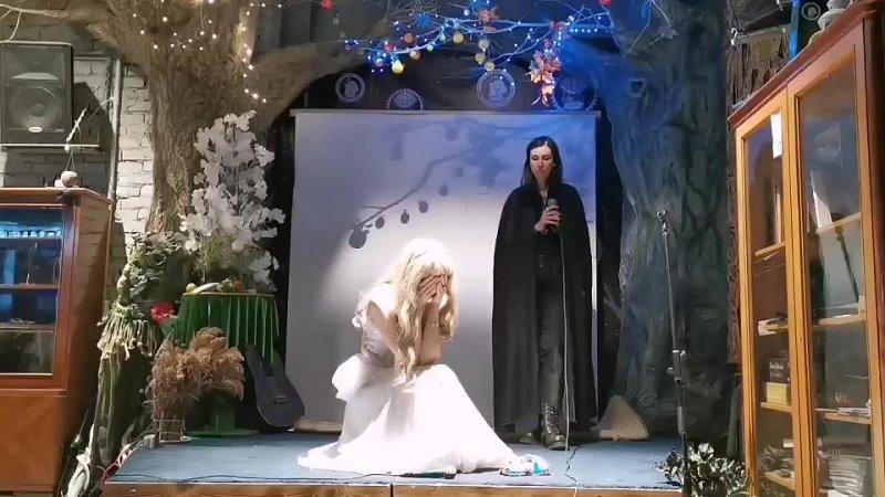 Тёмный Романтик и Леди Кристэн Девочка и Ангел