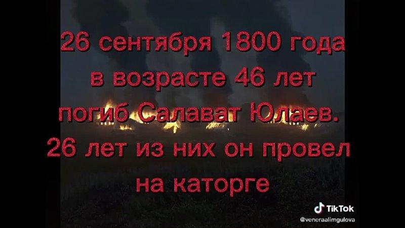 Видео от Кульчуровская сельская библиотека