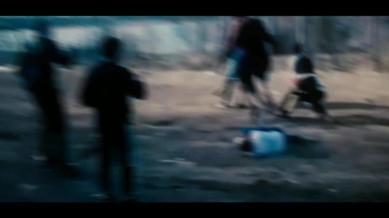 Забивы Vine Душа Бандита №