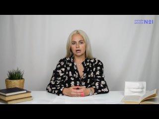 Видео от Онлайн-школа №1