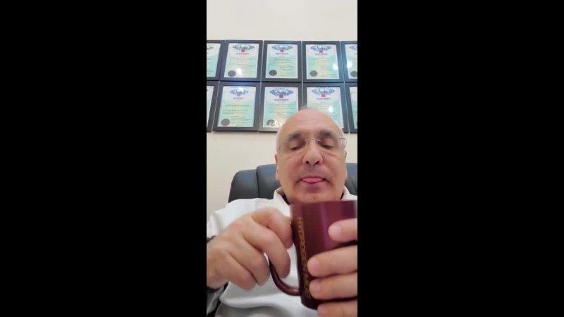 Видео от Артём Хачатрян Врач Натуропат Вегетарианец