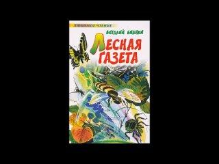 Video by Детская библиотека на Свирской. Димитровград