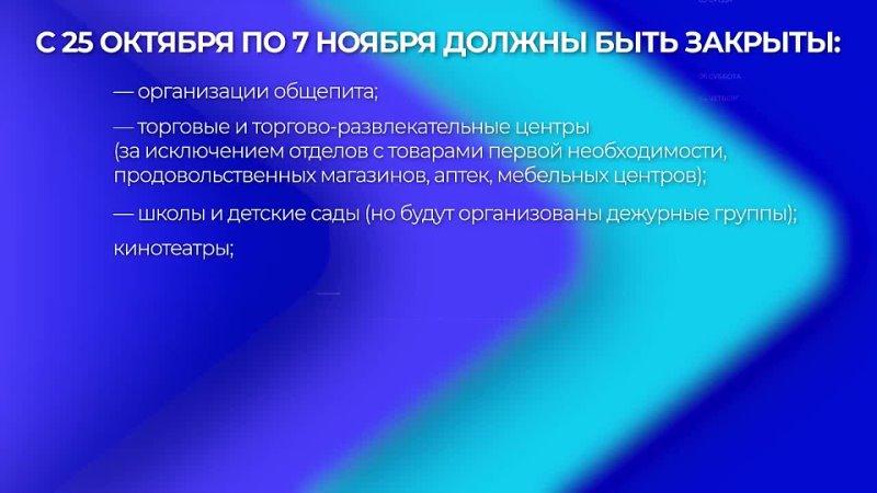 Видео от Минпромторг и предпринимательства НО