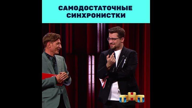 ПРЕМЬЕРА Новые выпуски Камеди Клаб СЕГОДНЯ в 21 00 на ТНТ