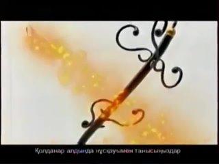 Реклама и Анонсы телеканала Казахстан 2008-2009