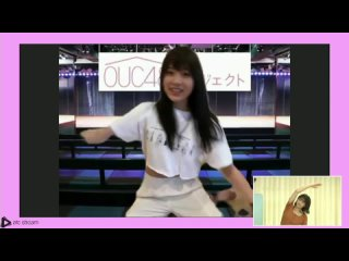   Mukaichi Mion  Мукаичи Мион kullancsndan video