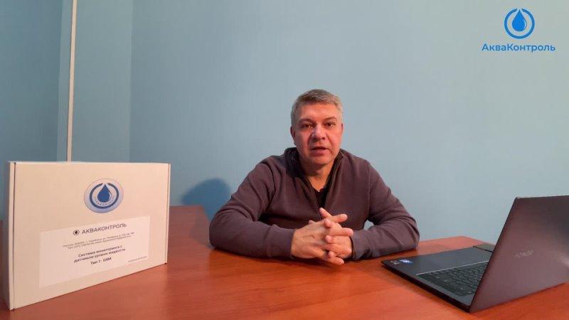Видео от Сервис Акваконтроль Челябинск