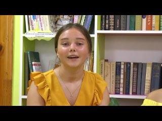 Новый выпуск программы МАУ ТРК Муромский Меридиан Переходный возраст