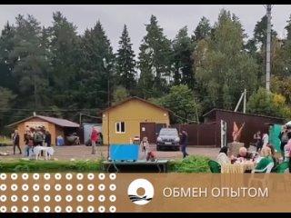 ТАМБОВСКИЙ ОСЕТР +7 960 660 18 18