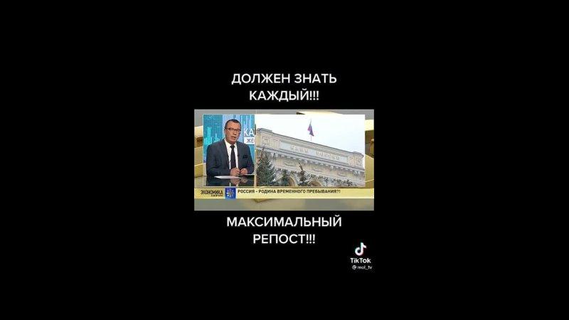 Видео от Наталии Синегиной