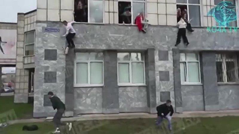 ПОСЛЕ ВЫБОРОВ НАЧАЛАСЬ СТРЕЛЬБА В ПЕРМИ mp4