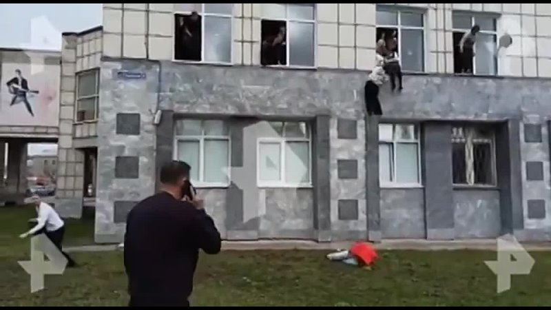 Стрельба в Перми ПГНИУ