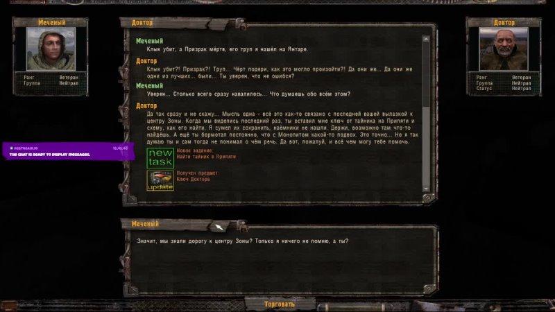 прохождение Shadows Addon 1 0 unofficial patch 7