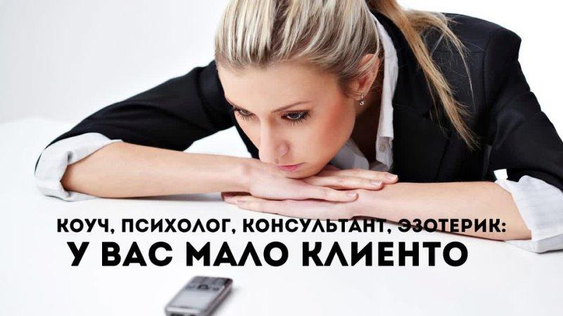Видео от Путь к себе настоящей с Натальей Мащенко