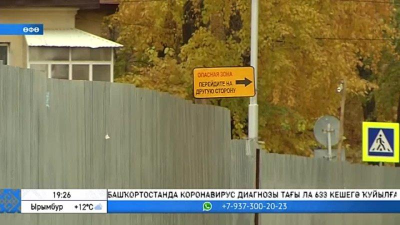 Өфөнөң Дим биҫтәһендәге йорт ихатаһында балалар майҙансығы күсерелеп автомобилдәр парковкаһы төҙөлә башланы