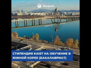 Video by  (Гранты, Стипендии, Конкурсы)