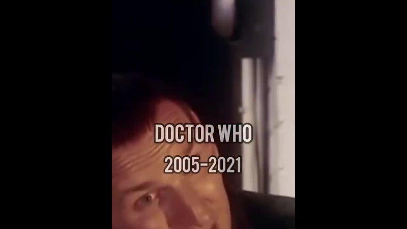 Доктор Кто 2005 2021