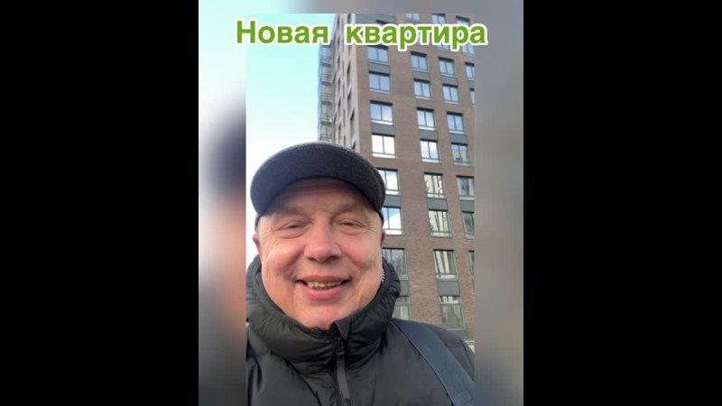 Видео от Срочная продажа квартир в Санкт Петербурге