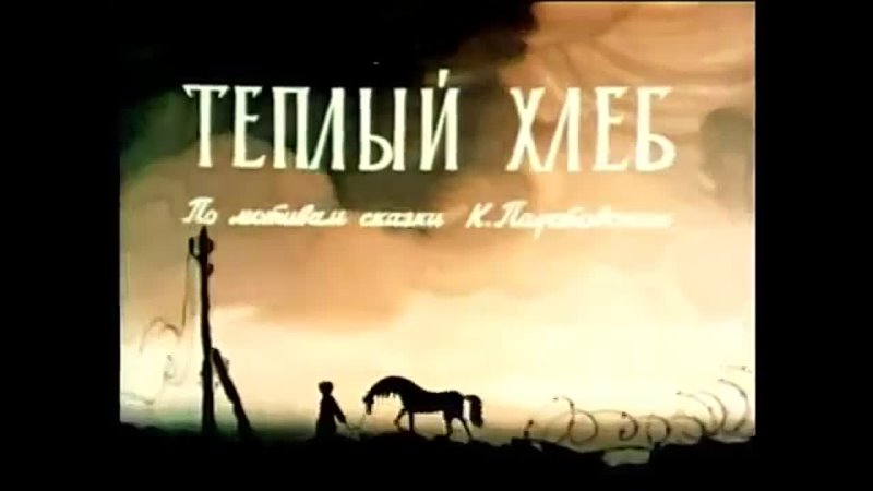 Видео от Голышмановская сельская библиотека с Голышманово