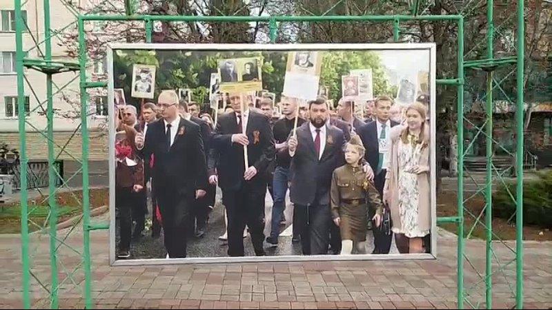 Видео от Вооружённые Силы Новороссии ВСН
