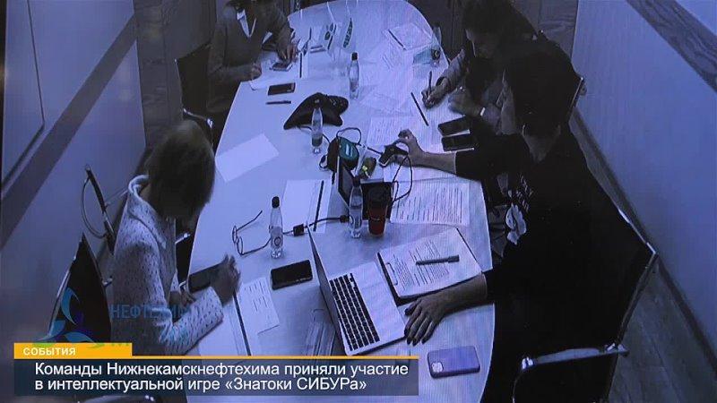 Видео от НОВОСТИ НИЖНЕКАМСКА Н МЕДИА