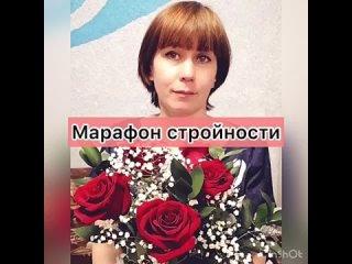 Видео от Ольги Костылевой