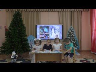 """Видео от Детский сад №3 """"РАДУГА"""""""