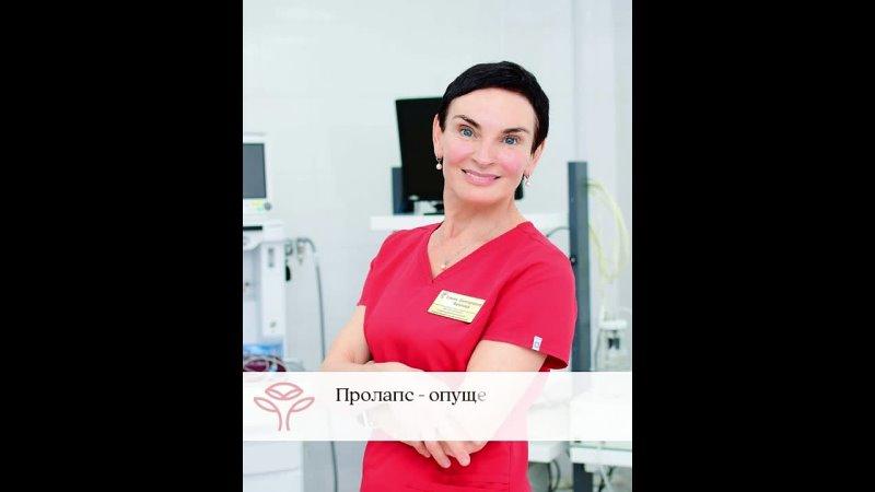 Видео от derarztfrolova