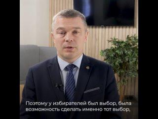 Председатель избирательной комиссии Архангельской ...